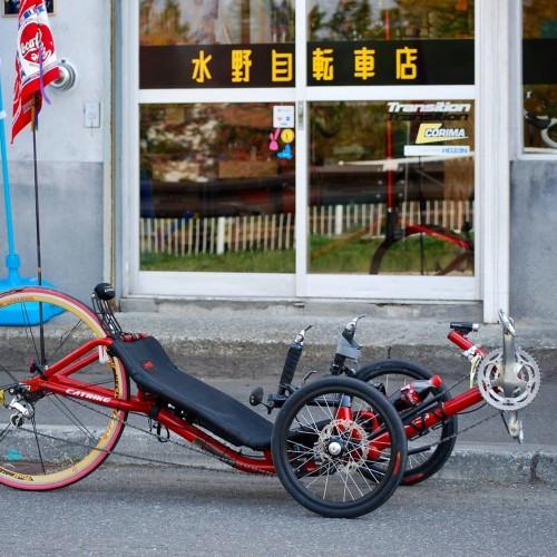 水野自転車店