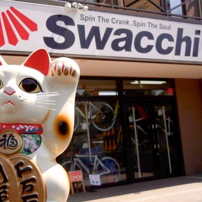 SPORTS CYCLE SHOP Swacchi