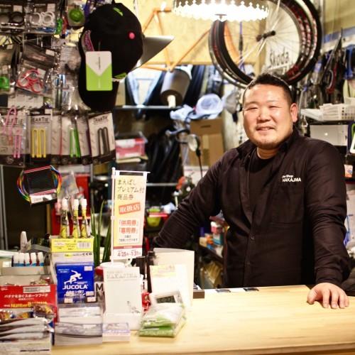 Bike Shop NAKAJIMA