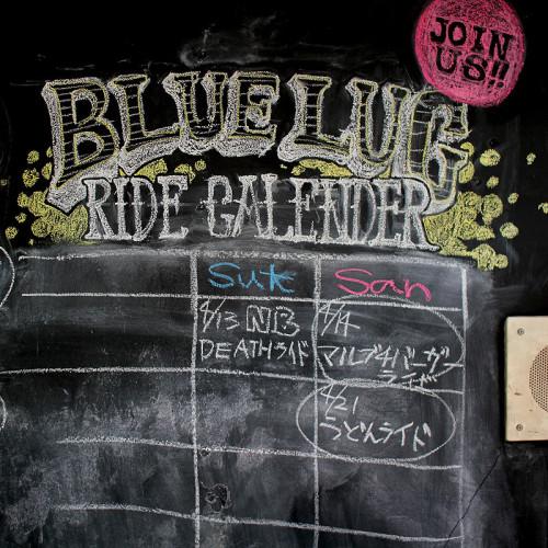 Blue Lug KAMIUMA