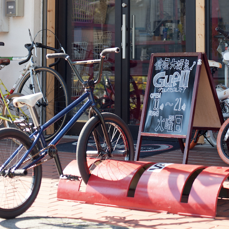 GUELL BICYCLE STORE