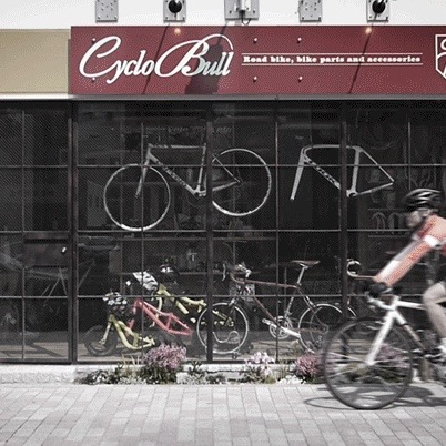 Cyclo Bull