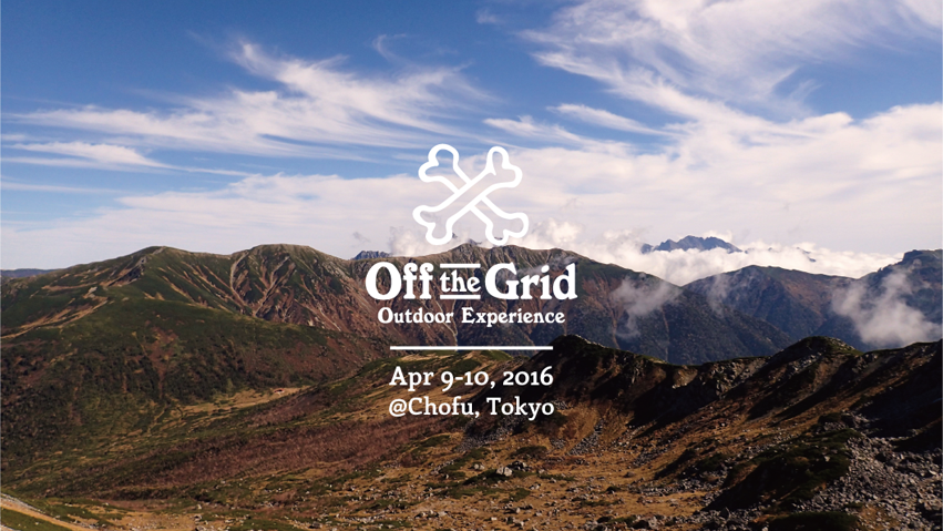 off the grid 2016 simworks