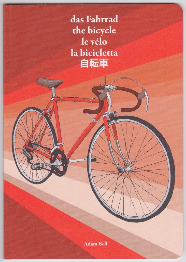 BicycleDictionary