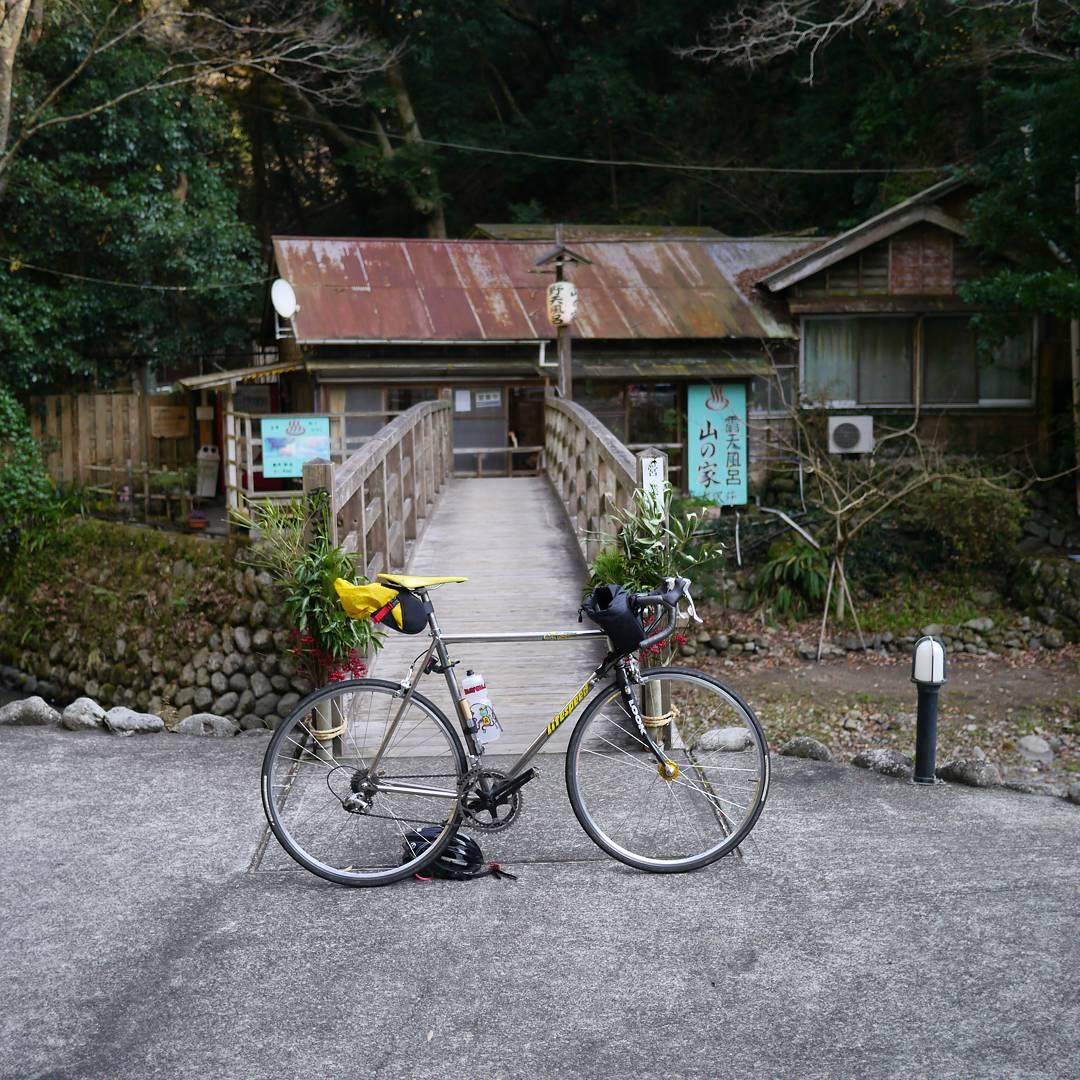 湯治 山の家