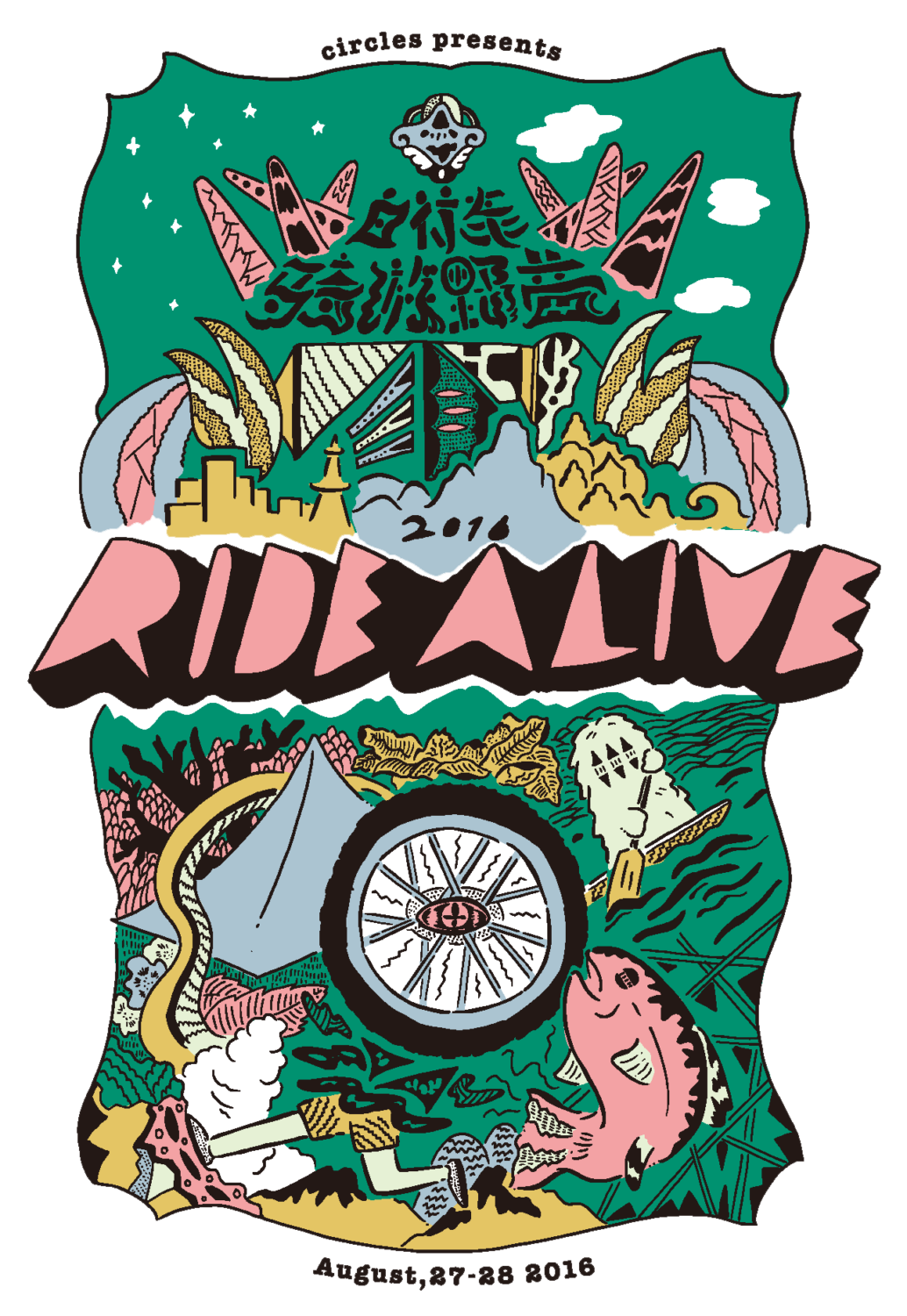 ridealive 2016 ral