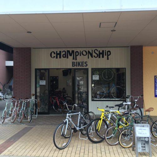 championship bikes