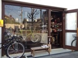 eM bicycle repair service